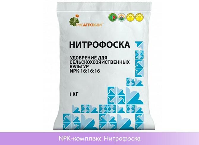 Комплексное универсальное удобрение из азота, фосфора и калия
